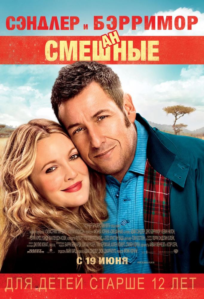 Скачать семейные фильмы через торрент бесплатно в хорошем качестве.